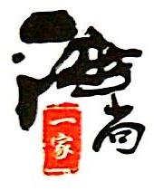 深圳市海尚一家餐饮文化管理有限公司 最新采购和商业信息
