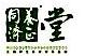 上海养正堂文化传播有限公司 最新采购和商业信息