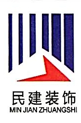 江西民建装饰工程有限公司 最新采购和商业信息