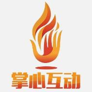 深圳掌心互动科技有限公司