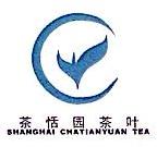 上海茶恬园茶叶有限公司 最新采购和商业信息