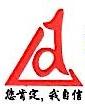 深圳市林大精细化工开发有限公司 最新采购和商业信息