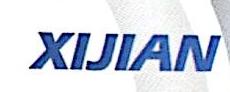 淄博锡建经贸有限公司 最新采购和商业信息