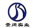 上海景阔实业有限公司 最新采购和商业信息