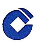 中国建设银行股份有限公司梧州分行 最新采购和商业信息
