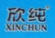 上海泰雅化妆品有限公司
