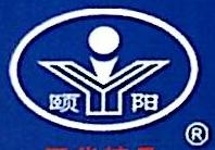 威海金颐阳药业有限公司 最新采购和商业信息