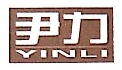 许昌伟力传动轴有限公司