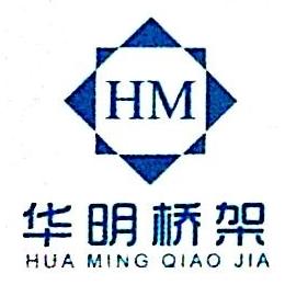 南京华明电缆桥架有限公司 最新采购和商业信息