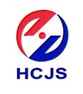 山东汉成建设工程有限公司 最新采购和商业信息