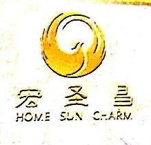 广州宏圣昌文化发展有限公司 最新采购和商业信息