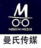 北京曼氏国际文化传媒有限公司 最新采购和商业信息
