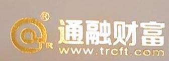广东通融资产管理有限公司 最新采购和商业信息