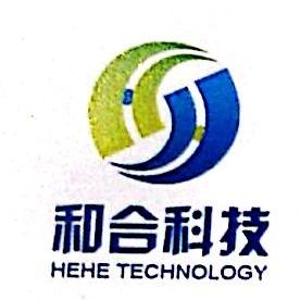 山东和合信息科技有限公司