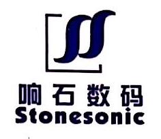 潮州响石智能技术有限公司 最新采购和商业信息