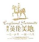 贵州渝大地产集团有限公司 最新采购和商业信息