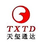 北京天玺通达建筑设备租赁有限公司 最新采购和商业信息