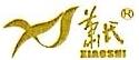 萧氏茶业集团有限公司 最新采购和商业信息