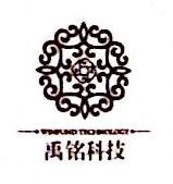 辽宁禹铭科技投资有限公司 最新采购和商业信息