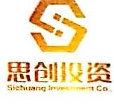广西思创投资有限公司 最新采购和商业信息