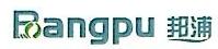 上海邦浦实业集团有限公司安徽分公司 最新采购和商业信息