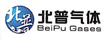 西安北普气体有限责任公司 最新采购和商业信息