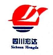 四川蓥华山旅游有限公司 最新采购和商业信息