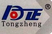 浙江同正管道技术有限公司 最新采购和商业信息