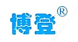 上海博登电器制造有限公司 最新采购和商业信息
