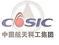 三亚航天科工投资发展有限公司 最新采购和商业信息