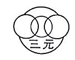 阜阳市三元活性炭有限公司 最新采购和商业信息