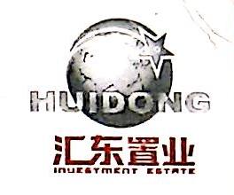 广西明华房地产开发有限公司
