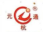 杭州永峰电线电缆有限公司 最新采购和商业信息