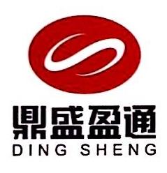 鼎盛盈通投资咨询(北京)有限公司 最新采购和商业信息