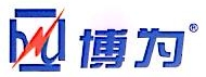 博为远方电气(北京)有限公司 最新采购和商业信息
