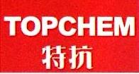 广州特抗新材料科技有限公司 最新采购和商业信息