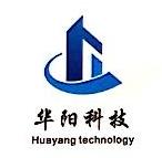 濮阳市华阳科技有限公司 最新采购和商业信息