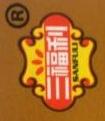 源茂(漳州)食品有限公司 最新采购和商业信息