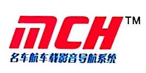 东莞市明鹏电子有限公司 最新采购和商业信息