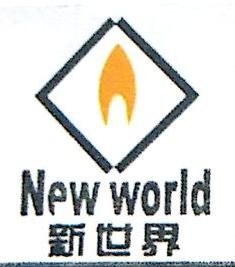 衡阳市精钢厨房设备有限公司 最新采购和商业信息