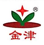 深圳市泰绿安农副产品有限公司 最新采购和商业信息