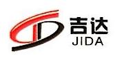 眉山市吉达机械有限公司 最新采购和商业信息