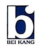 南昌贝康科技有限公司 最新采购和商业信息