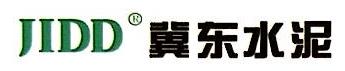 包钢冀东水泥有限公司 最新采购和商业信息