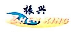 赣州振兴网络科技有限公司 最新采购和商业信息