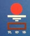 云南优舒得医疗器械有限公司 最新采购和商业信息