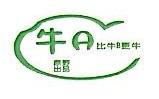 德阳原野农牧有限责任公司 最新采购和商业信息