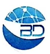 武汉博道至诚科技有限公司 最新采购和商业信息