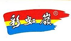 鹤山市彩虹岭天然食品有限公司 最新采购和商业信息