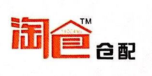 杭州淘仓网络科技有限公司 最新采购和商业信息